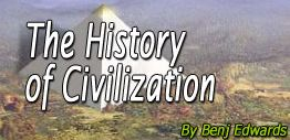 Лого к статье История Цивилизации