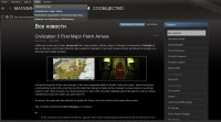 Активация кода в Steam